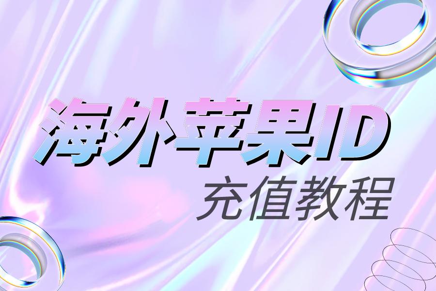 未命名_自定义px_2021-07-25-0.png