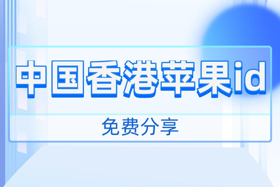 未命名_自定义px_2021-07-26-0.png