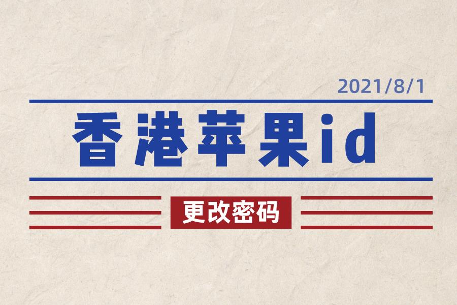 未命名_自定义px_2021-08-01-0.png
