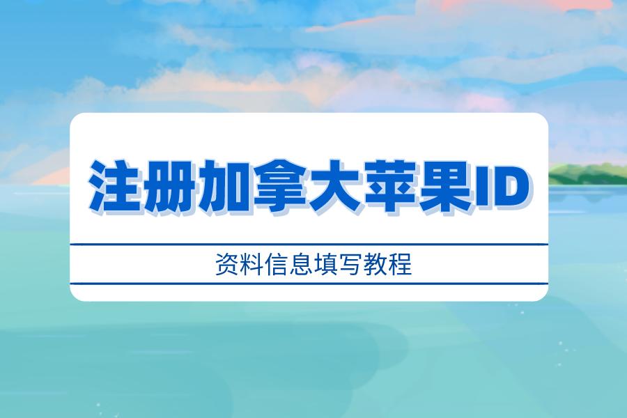 未命名_自定义px_2021-09-05 10_29_52.png